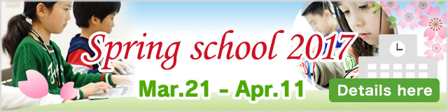 The Play-With-Tech Springschool! (K?6)
