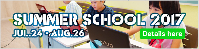 Summer School 2017