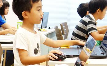 マインクラフトを使ってパソコンの基本的な操作、タイピングやマウス操作などを学ぶ