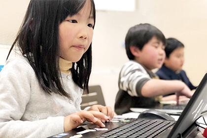パソコン・工作(年長・新1年生対象)