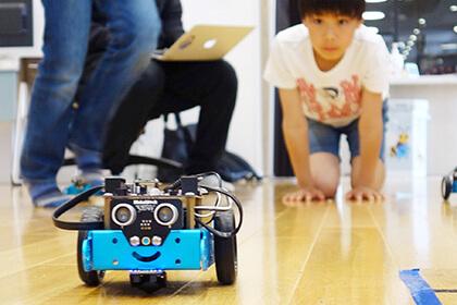 プログラミング:ロボットカーをプログラムで動かそう