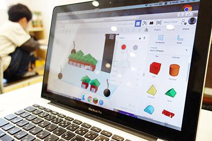 3Dモデリング:未来のまちをつくってみよう