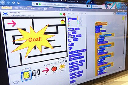 プログラミング:Scratchでアニメーション