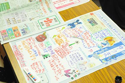 新聞づくり(協力:朝日新聞社メディアラボ)