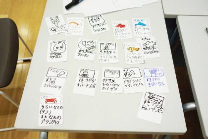 社会見学:ゲームクリエイターになろう!