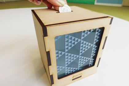 デザイン:自分だけの貯金箱をデザインしよう