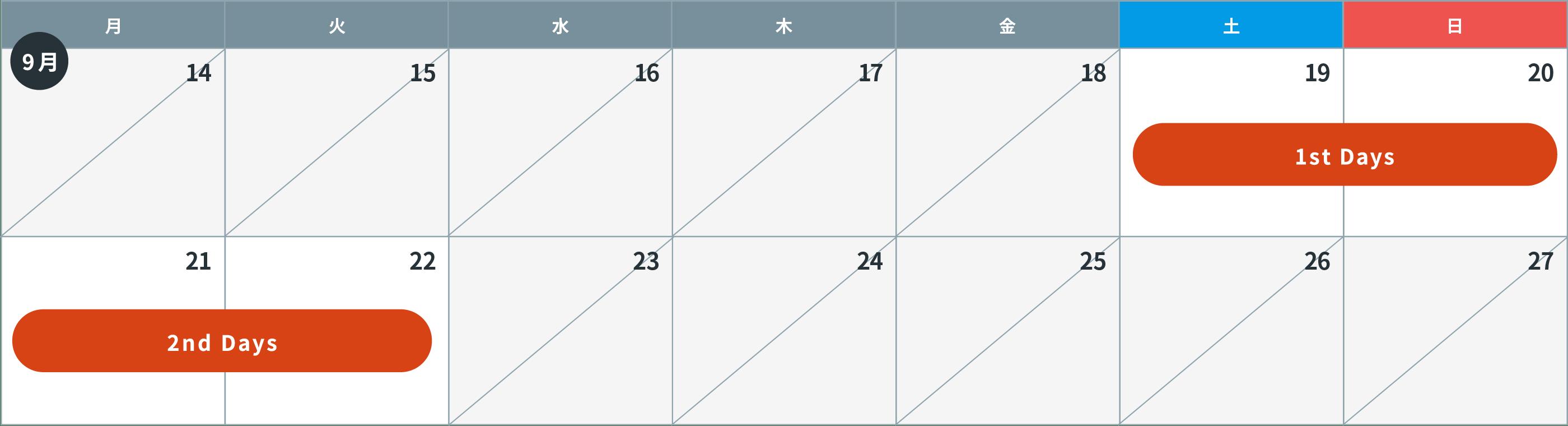 オータムキャンプin上田 カレンダー
