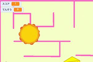 コードブロックを繋げて迷路ゲーム