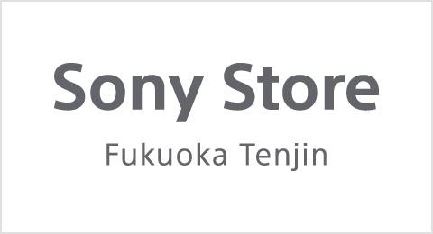 Sony Store Fukuoka Tenjin