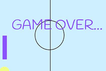 プログラミング:ホッケーゲームをつくろう
