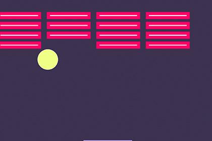 プログラミング:ブロックくずしをつくろう
