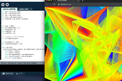 デジタルアート:Processingで規則的な模様をつくろう