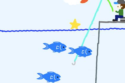 プログラミング:魚つりゲームをつくろう