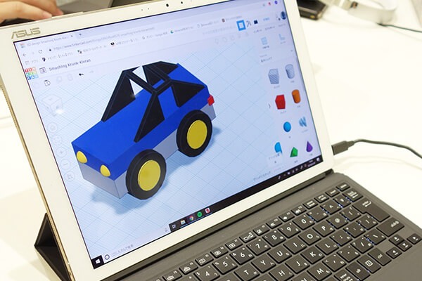 Tinkercad | Design cars with 3D modeling