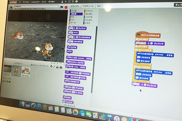 Scratch | Programming animated stories