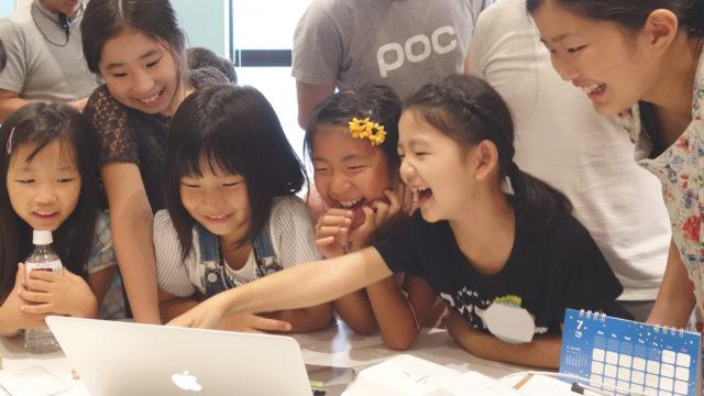 【10/14(土)・年長〜小学2年生・体験イベント】「さぁ、コンピュータであそんでみよう!はじめてのプログラミング」を開催します