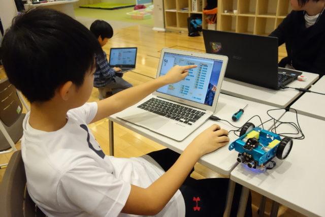 2/24(土)に「ロボット・ミッション 〜プログラミングで指令をクリアせよ!〜」を開催します
