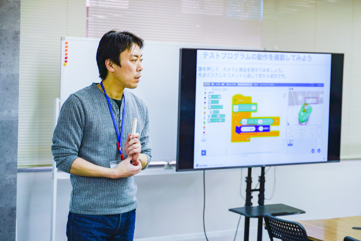 AIとプログラミングについて講義する先生
